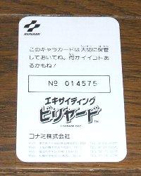 0597-card-ura.jpg