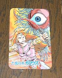 1108-card.jpg
