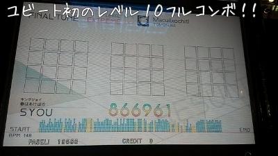 20181231-02.jpg