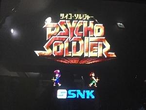 382-PSYCHO_SOLDIER.jpg