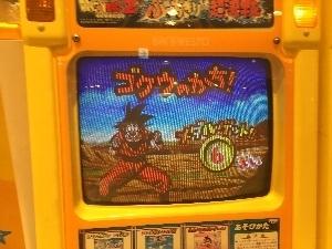 499-DBZ_2006-2.jpg