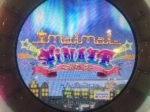 522-maimai_FiNALE-3.jpg