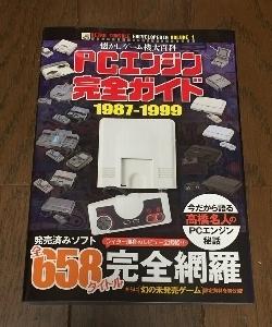b660.jpg