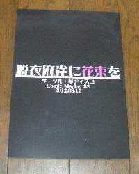 d192-2.jpg