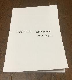 d291.jpg