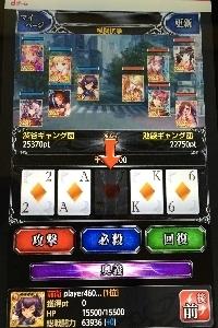 dgame004-3.jpg