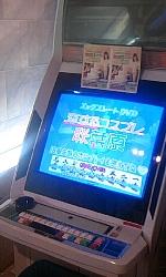 016-koiAKIHABARA.jpg