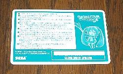 033-ProjectDIVA-card-ura2.JPG