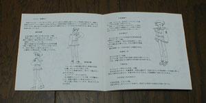 0425-naka2.jpg