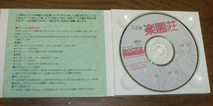 0591-naka2.jpg