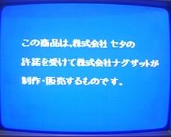 0998-gazou.jpg