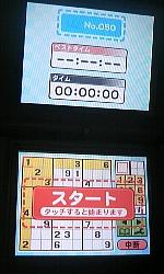 1026-2.jpg