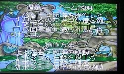 1156-minigame.jpg