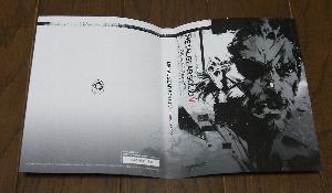 1568-naka2.jpg