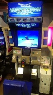 173-LANDING_HIGH_JAPAN.jpg