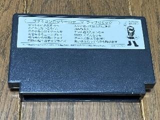 1990-naka-ura.jpg