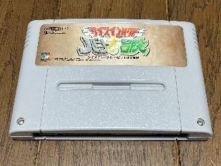 1991-soft.jpg