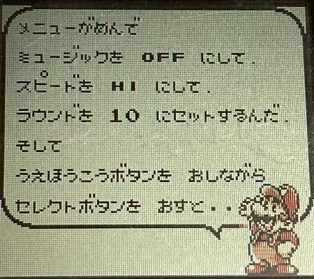 1992-urawaza.jpg