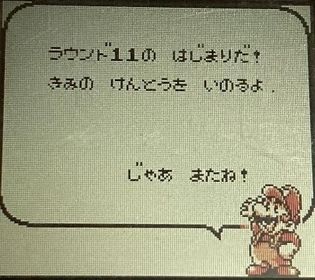 1992-urawaza2.jpg