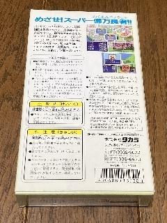 1995-ura.jpg