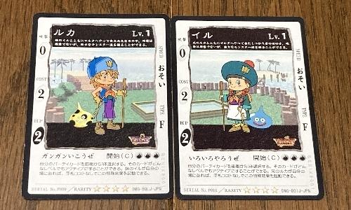 2000-card.jpg