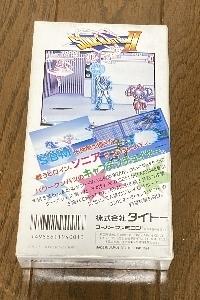 2002-ura.jpg