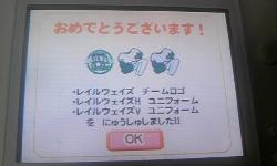 2008082403.jpg
