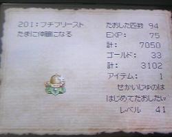2008102601.jpg