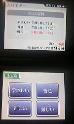 2009061803.jpg