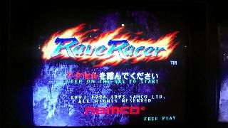 204-RaveRacer-gamen.jpg
