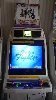 210-Virtua_Fighter-title.jpg