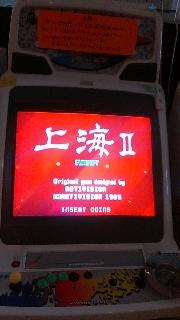 211-syanhai2.jpg