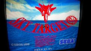 212-SKY_TARGET-title.jpg