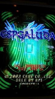 240-ESPGALUDA.jpg