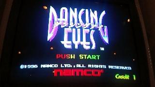 244-DANCING_EYES.jpg