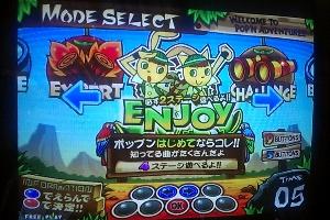 251-popn15-gamen.jpg