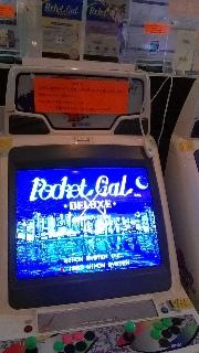 254-pocketGALDX.jpg
