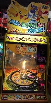 270-pokemon-kurukuru.jpg