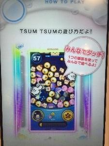 277-Disney_TSUMTSUM-4.jpg
