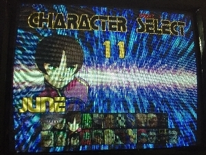 338-star_gladiator2-chara.jpg