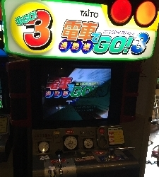 340-densyadeGO3-2.jpg