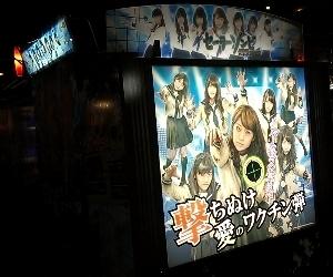 353-AKB48zombie.jpg
