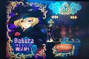 369-DEATH_SMILES_MBL-sakura.jpg