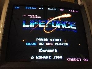 370-LIFE_FORCE.jpg