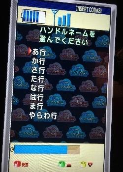 377-QUIZ_keitaiQmode-2.jpg