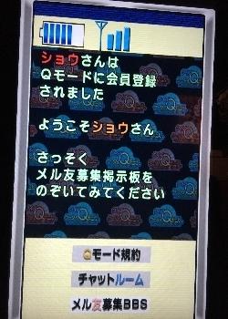377-QUIZ_keitaiQmode-3.jpg