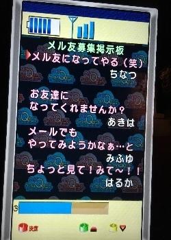 377-QUIZ_keitaiQmode-4.jpg