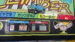 379-HILL_CLIMBER-2.jpg