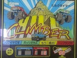 379-HILL_CLIMBER-inst.jpg