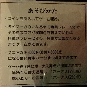 403-MONACO_GP-inst.jpg